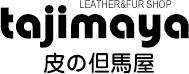 レザージャケット・革ジャン・ライダースジャケットなら皮の但馬屋【本店】