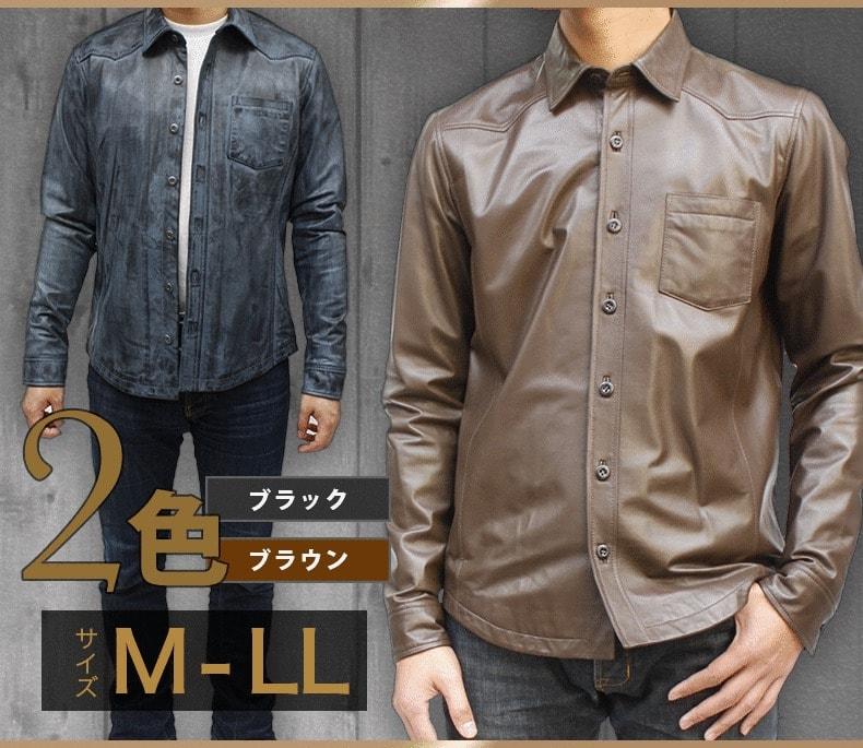 メンズ ラムレザージャケットシャツ 6406A
