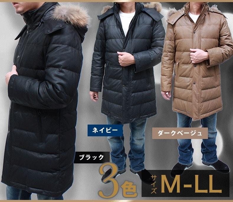 有名メーカー ヤギ革 チャイナタヌキ フード付 ロング丈 ダウンコート 6608
