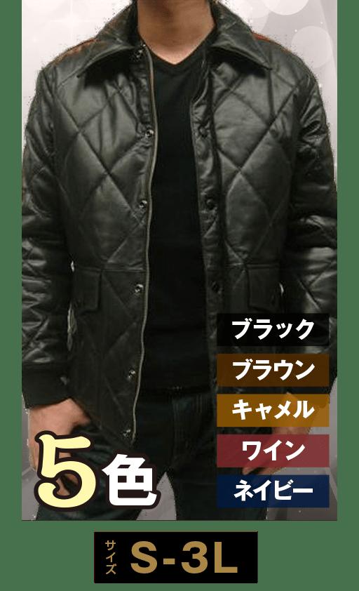 バッファロー革(水牛革)中綿フード レザージャケット 7926