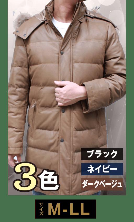 有名メーカー ヤギ革・チャイナタヌキ フード付 ロング丈 ダウンコート 6608
