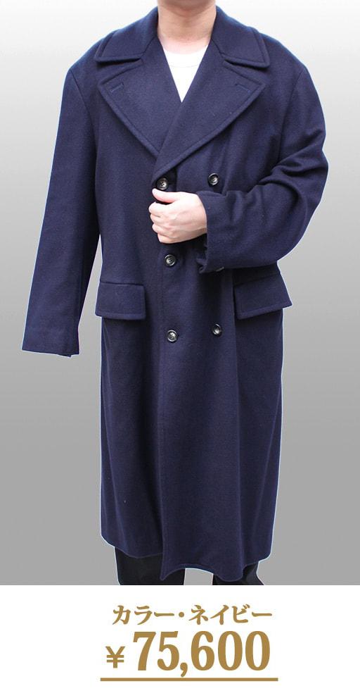 カシミヤ メンズロングコート eos-66
