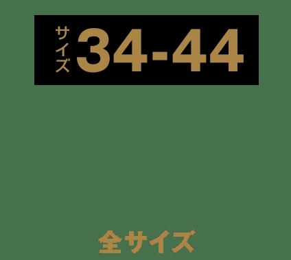 [メンズ ライダースジャケット] カウ革レザーダブルライダースジャケット6663-P
