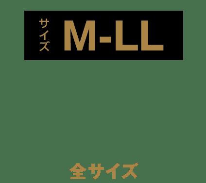 Mo-Lawz [メンズ パンツ レザー] レザーパンツ・オーバーオールタイプ 《送料無料》
