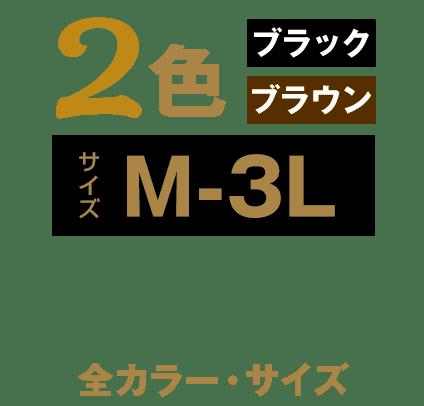 レザージャケット [革ジャン メンズ] 牛革 G-1タイプ リブニット ボア付き ステンカラージャケット 3471