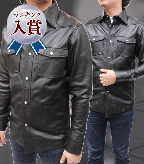 [メンズ レザージャケット] カウ革ジャケット ステンカラー ロングスリーブ 皮ジャケット(シャツ)4029●本革●