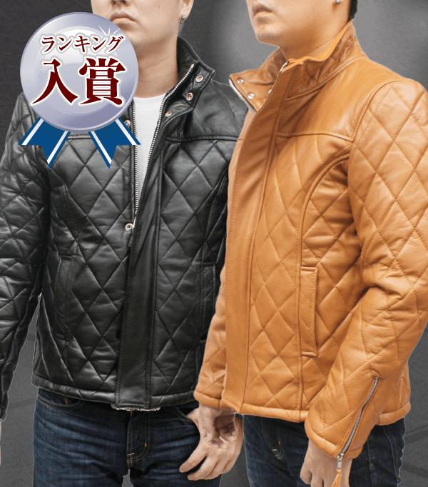 レザージャケット [メンズ 中綿ジャケット] ダイヤモンドキルト加工 中綿レザー スタンドカラージャケット 3453