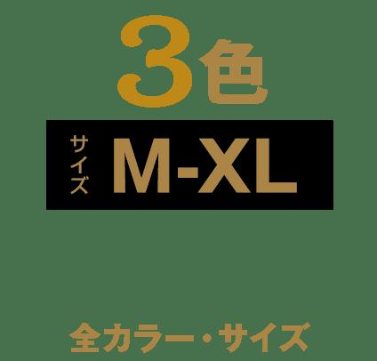 [革ジャン] ラムスタンドカラーレザージャケット(ファー付)[細身タイプ] 7823
