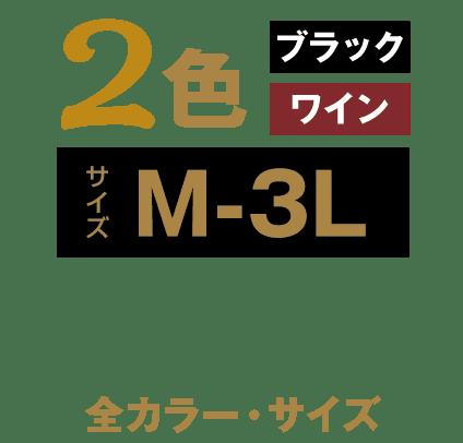 [革ジャン] バッファローカバーオールタイプレザージャケット3673