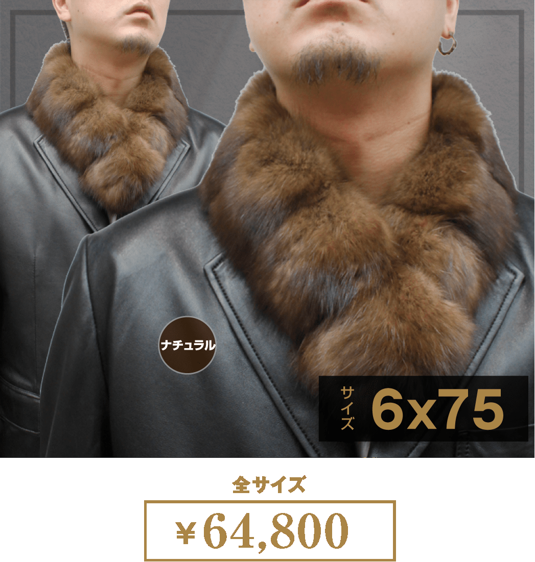 日本製[メンズ ファーアイテム]ロシアンセーブル ファーマフラー 3407m
