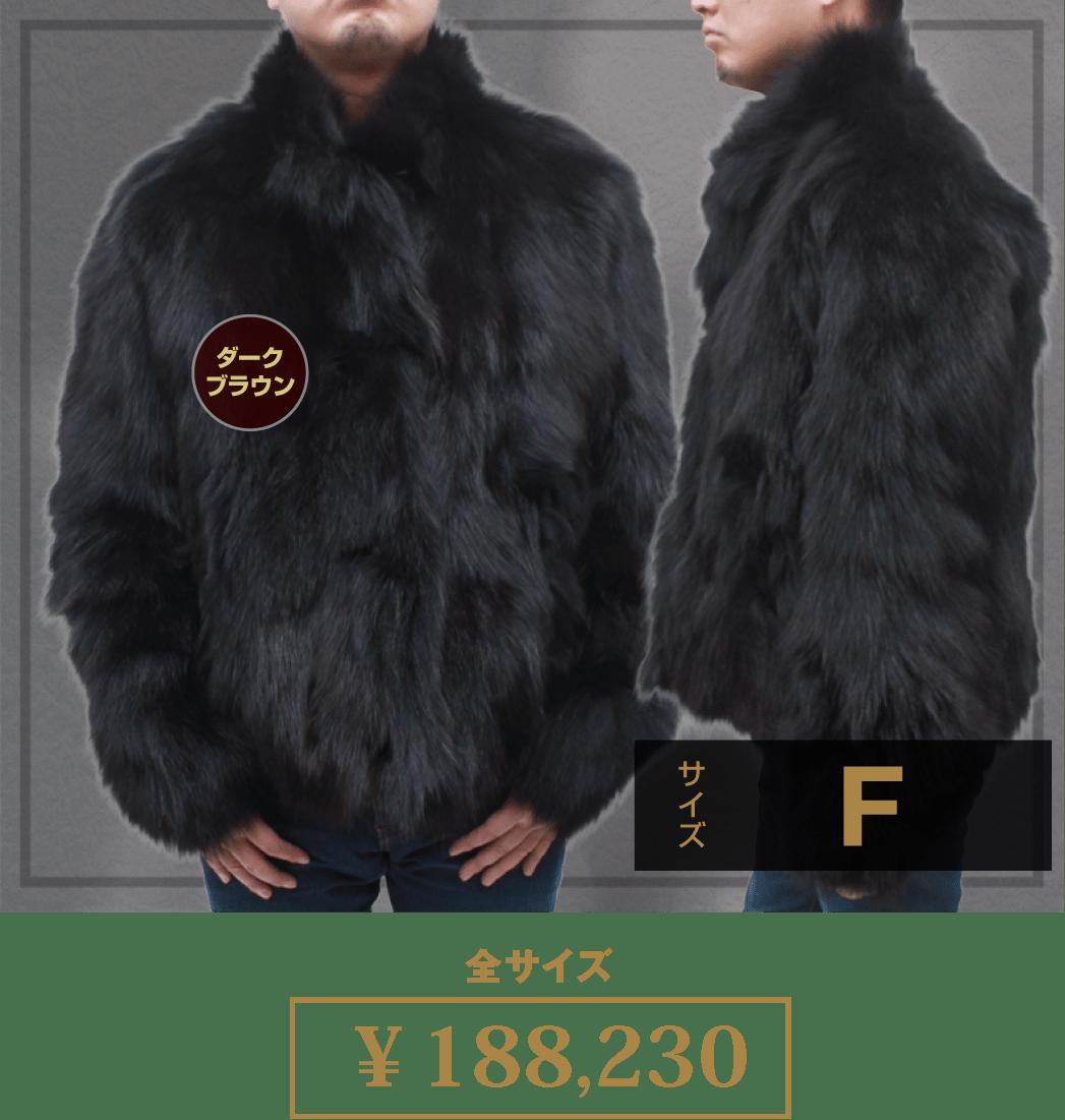 [メンズファージャケット]ブルーFOX毛皮ジャケット1202