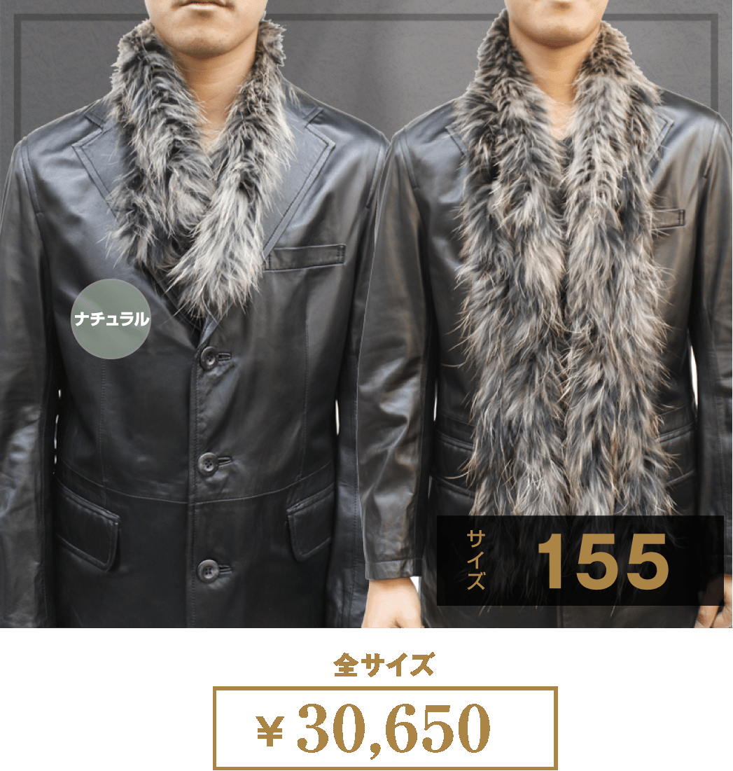 [ユニセックス 毛皮アイテム]シルバーフォックス ファーマフラー K0003