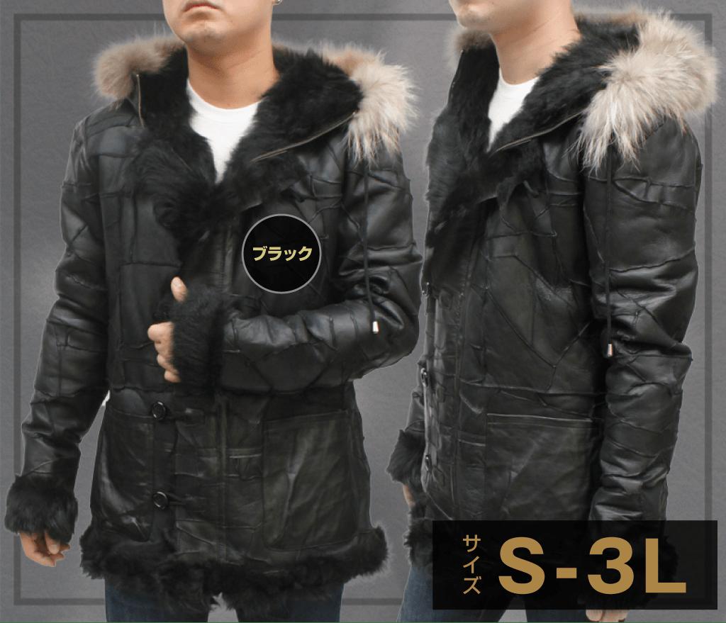 [ムートン コート]メンズ スクラッチムートン フード付き レザーコート 7012