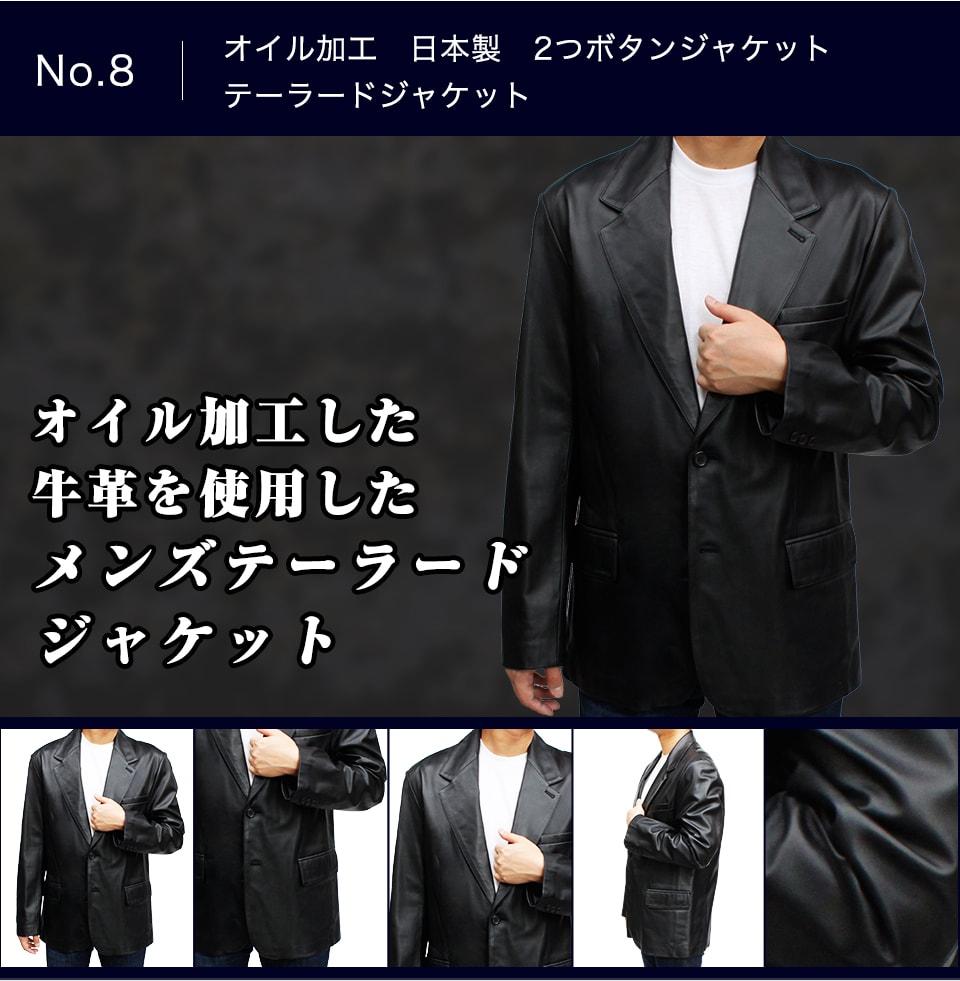 皮の但馬屋。オイル加工 日本製 2つボタンジャケット  テーラードジャケット