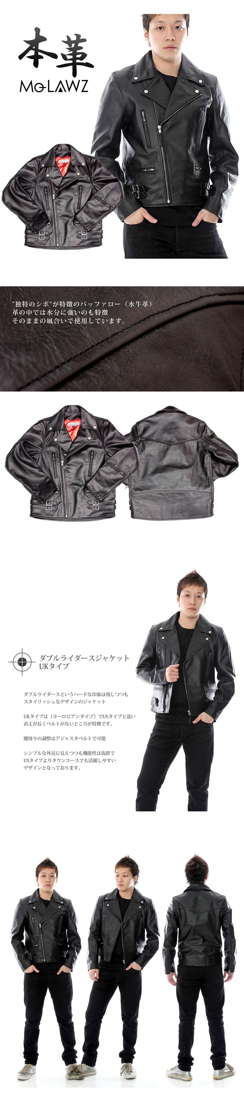 バッファロー革ジャン mlrj004