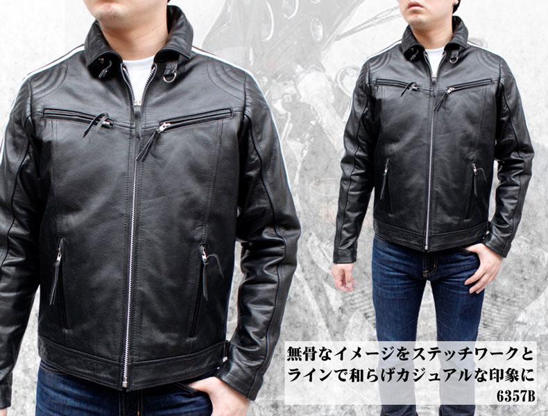 革ジャン メンズ メンズ バッファロー革 ライダースレザージャケット6357