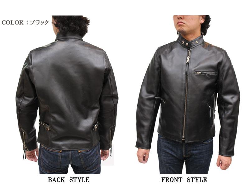カウ革ジャケット シングル レザージャケット6652-P