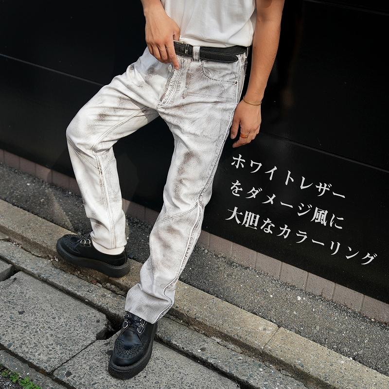 Mo-Laws ラム革 ダメージカラー スキニーパンツ メンズ ホワイト mlpt008