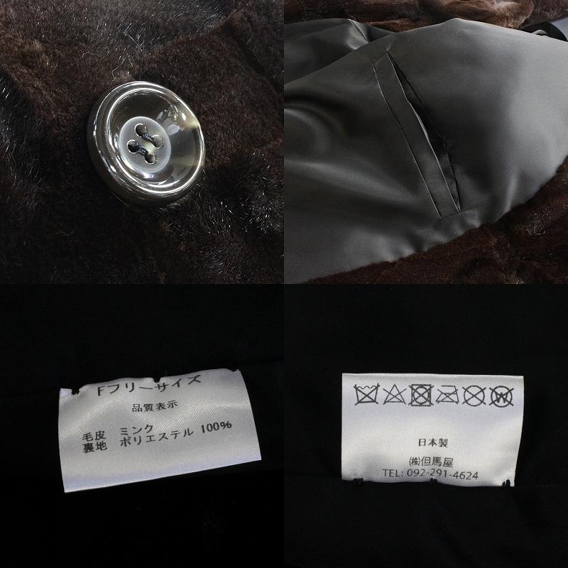 ミンク 毛皮コート メンズ ta-1012